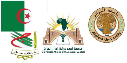 List of universities in Algeria