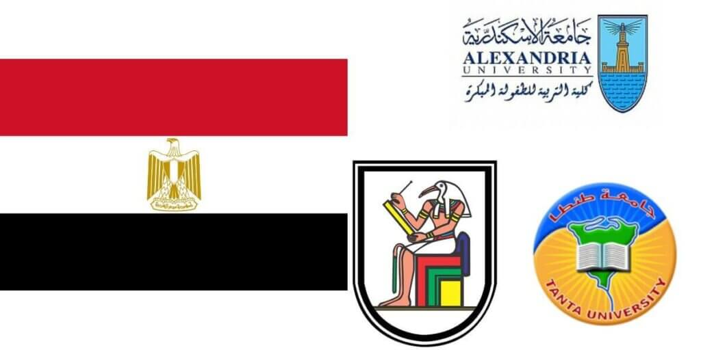 List of Universities in Egypt